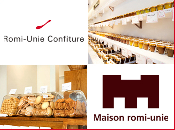 romi-unie 通販部門 Web Shop(ロミ・ユニ ウェブショップ)
