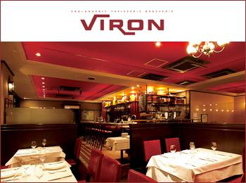 VIRON 渋谷店(ヴィロン)